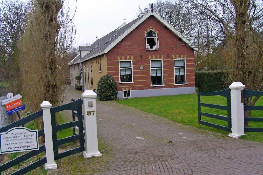 NS-wandeltocht Boonervliet  langs de Zuidbuurt in Vlaardingen