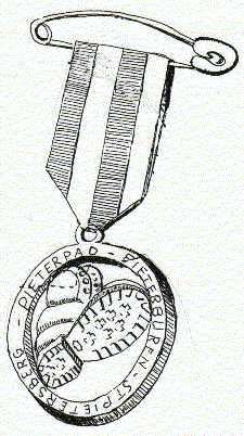 Pieterpad - medaille